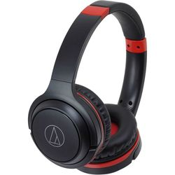 Audio-Technica ATH-S200BT (красный)