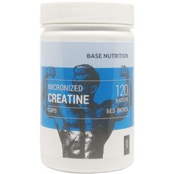 CMTech Micronized Creatine Caps 120 cap
