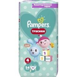 Pampers Pants 4 / 54 pcs