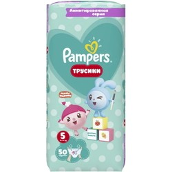 Pampers Pants 5 / 50 pcs