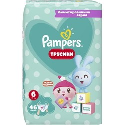 Pampers Pants 6 / 46 pcs