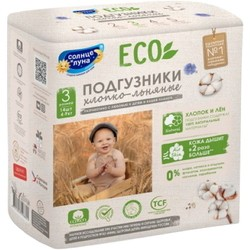 Solnce i Luna Eco Diapers 3 / 14 pcs