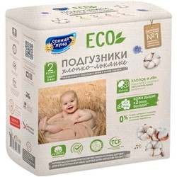 Solnce i Luna Eco Diapers 2 / 16 pcs