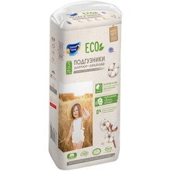 Solnce i Luna Eco Diapers 5 / 48 pcs