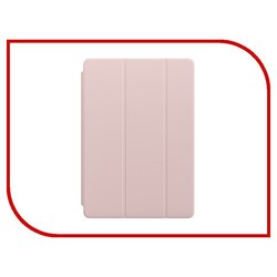 Apple Smart Cover Leather for iPad 2/3/4 Copy (розовый)