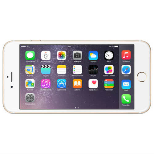 Apple iPhone 6 Plus 128GB (золотистый)